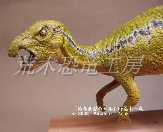 ヘテロドントサウルス